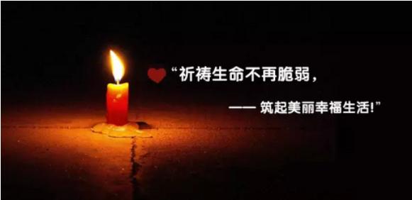 宜春一女子赴广州丰胸离奇死亡!有图有真相