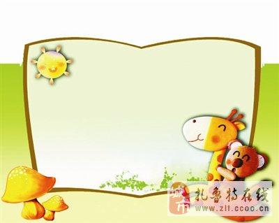 ppt 背景 背景图片 边框 模板 设计 相框 400_319