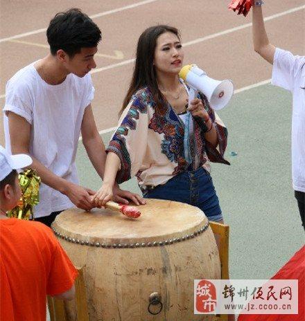 锦州渤海大学运动会上等美女帅哥_锦州百姓网事_锦州