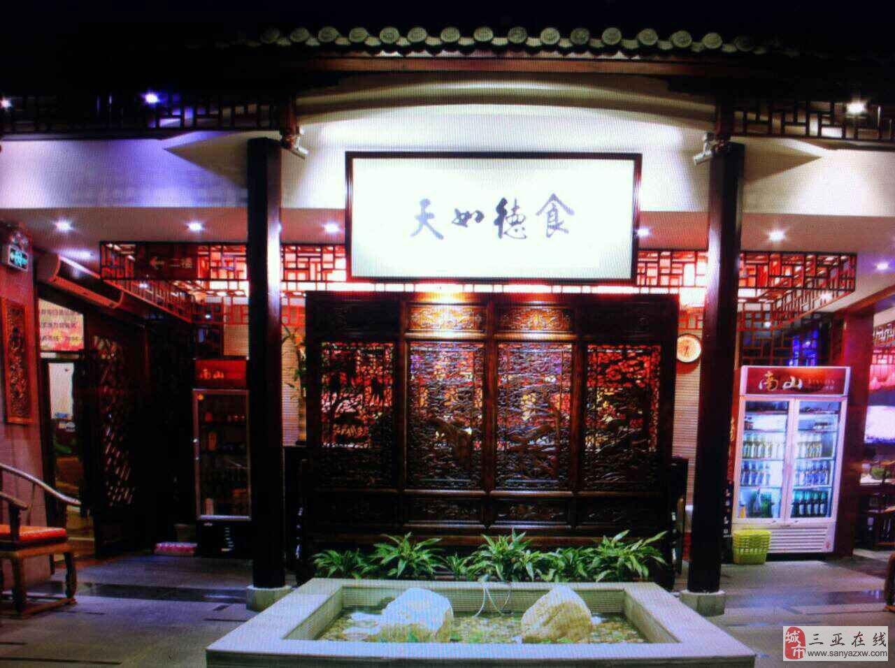 """【三亚在线美食试吃团】第二站――重庆南山火锅"""""""