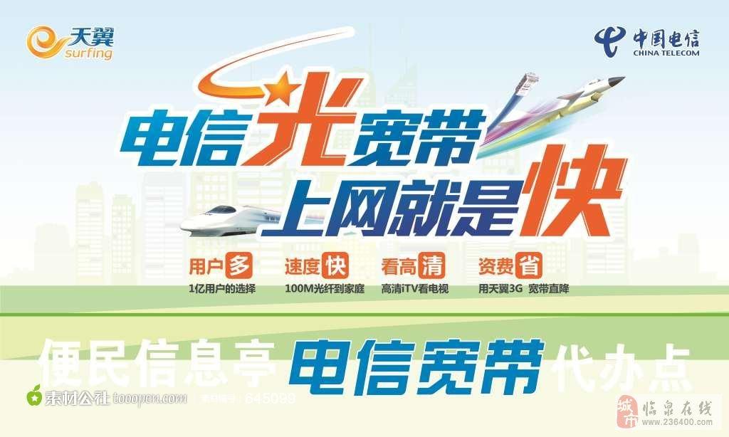 答:中国电信有以下优势1品牌优势中国电信是国内历史最悠久,运营经验