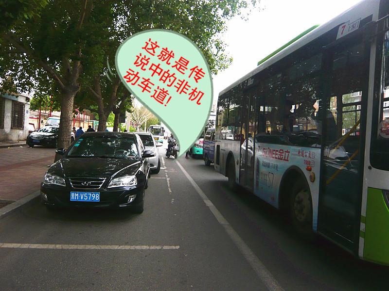 城市之��―鹤城交通标线乱象
