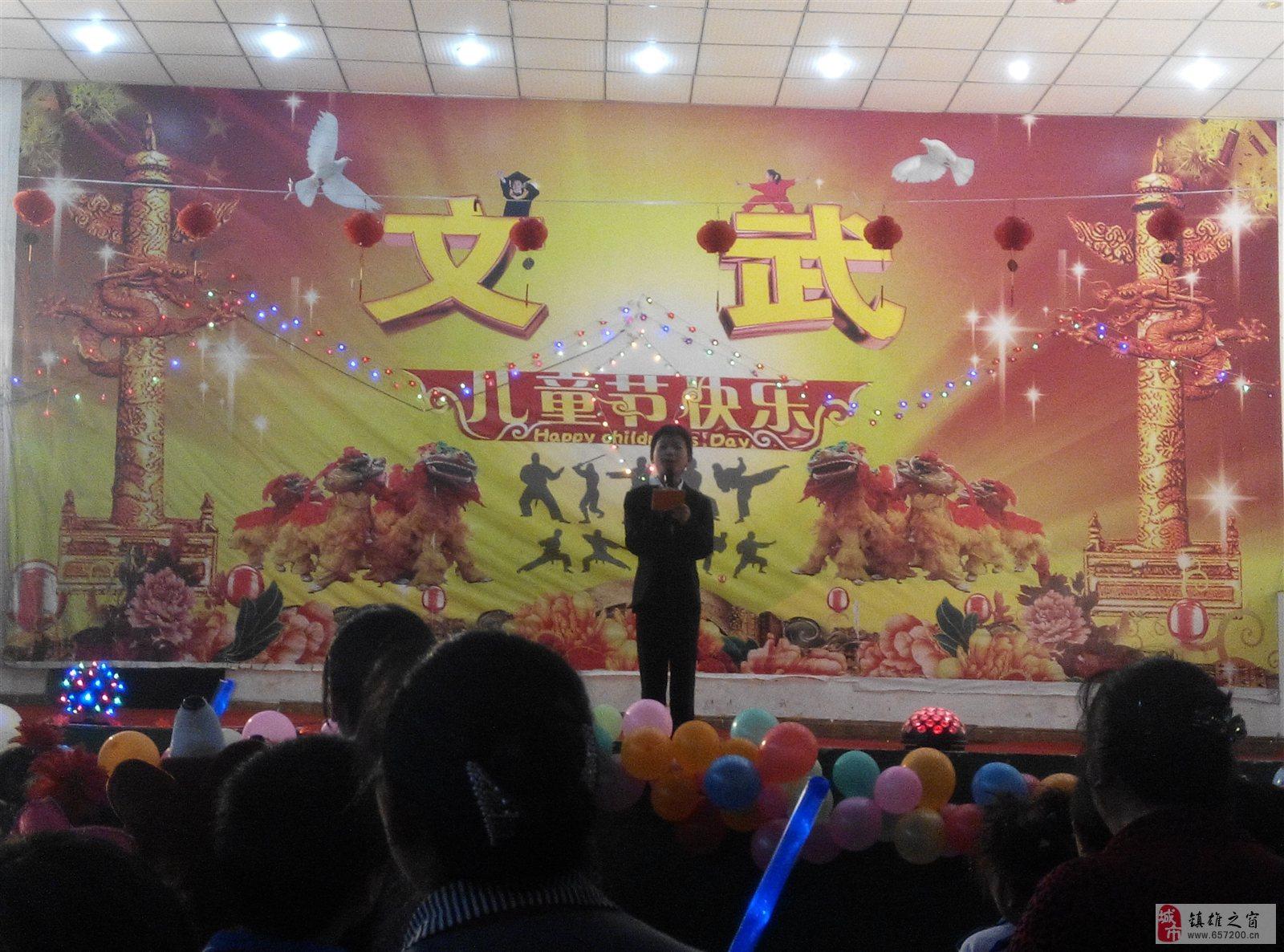 """镇雄县文化武校2015年""""六一""""儿童节文艺汇演"""