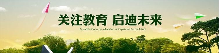 ���教育�f��封面