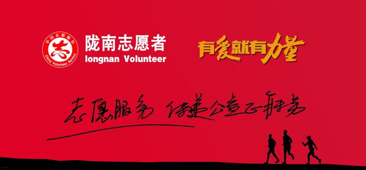志愿者封面图片素材