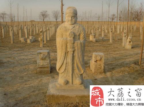 中国城市旅游景点大全 03 渭南旅游景点大全  [摘要]大荔县城关镇南