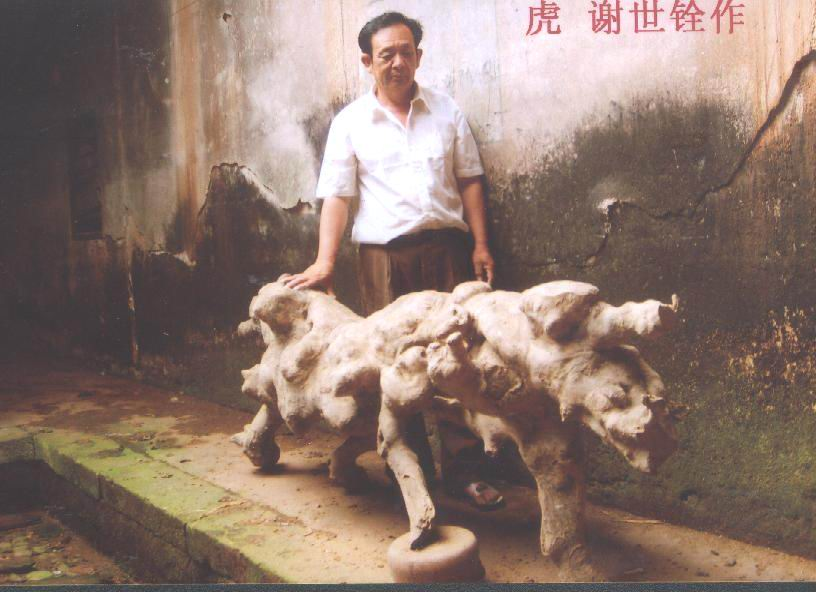 谢世铨:梅县根雕艺术师