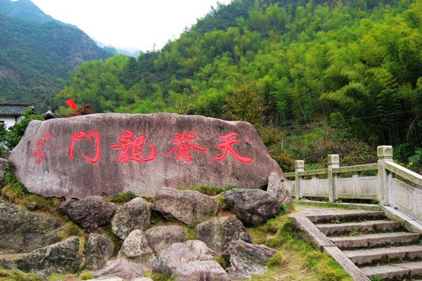求浙江衢州旅游景点,谢谢了