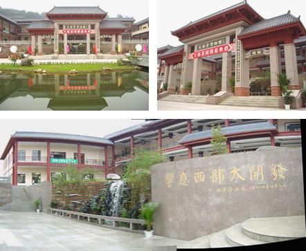 夹江天福茶博物馆景观