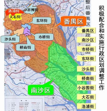 番禺区-导航地图