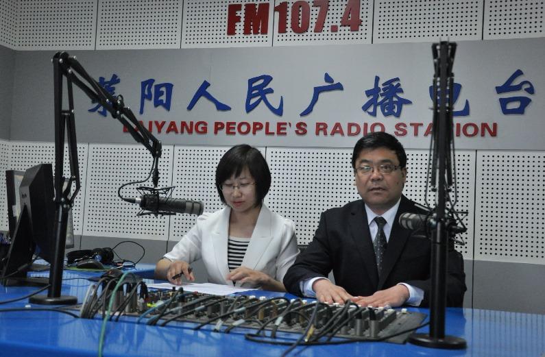 莱阳人民广播电台