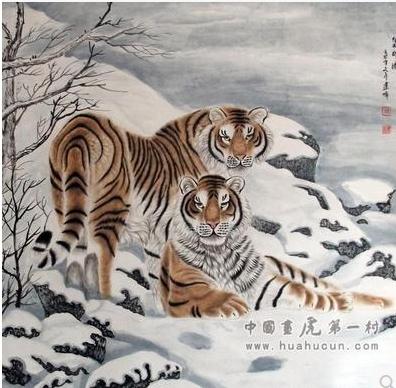 壁纸 动物 国画 虎 老虎 桌面 396_388