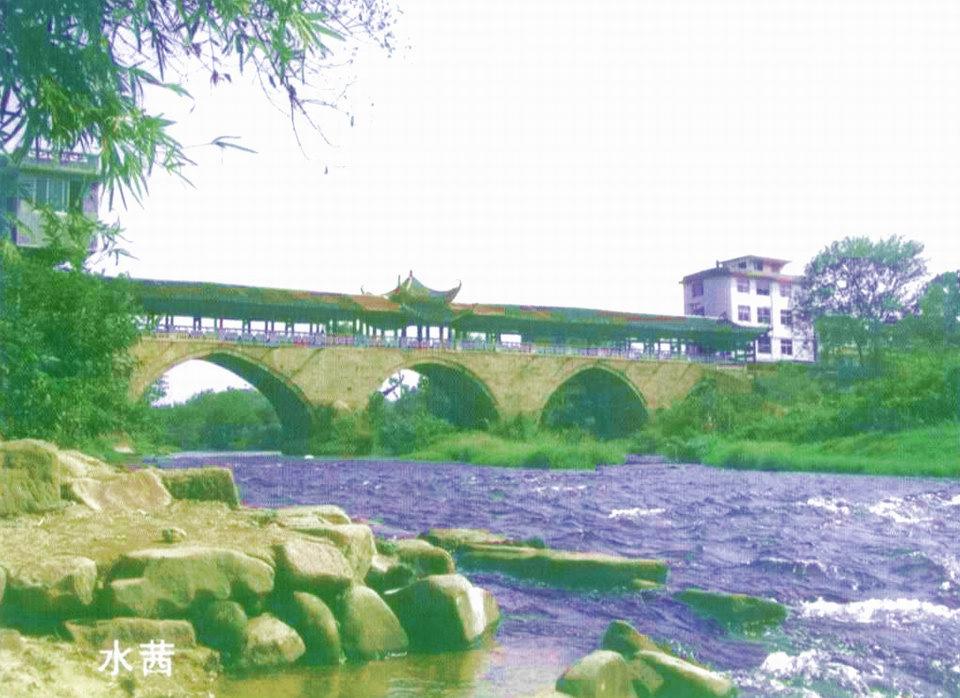 水茜廊桥_宁化旅游景点_城市中国搜索(ccoo)