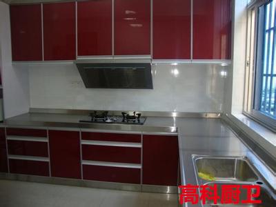 橱柜 整体橱柜 定做 整体厨房 厨柜 整体定制不锈钢台面橱柜