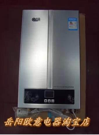 天然气强排燃气热水器jsq20-q10wd图片