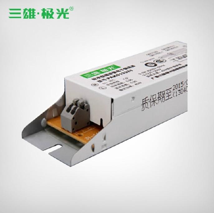 三雄极光荧光灯节能灯h管电子镇流器驱动接线柱40w