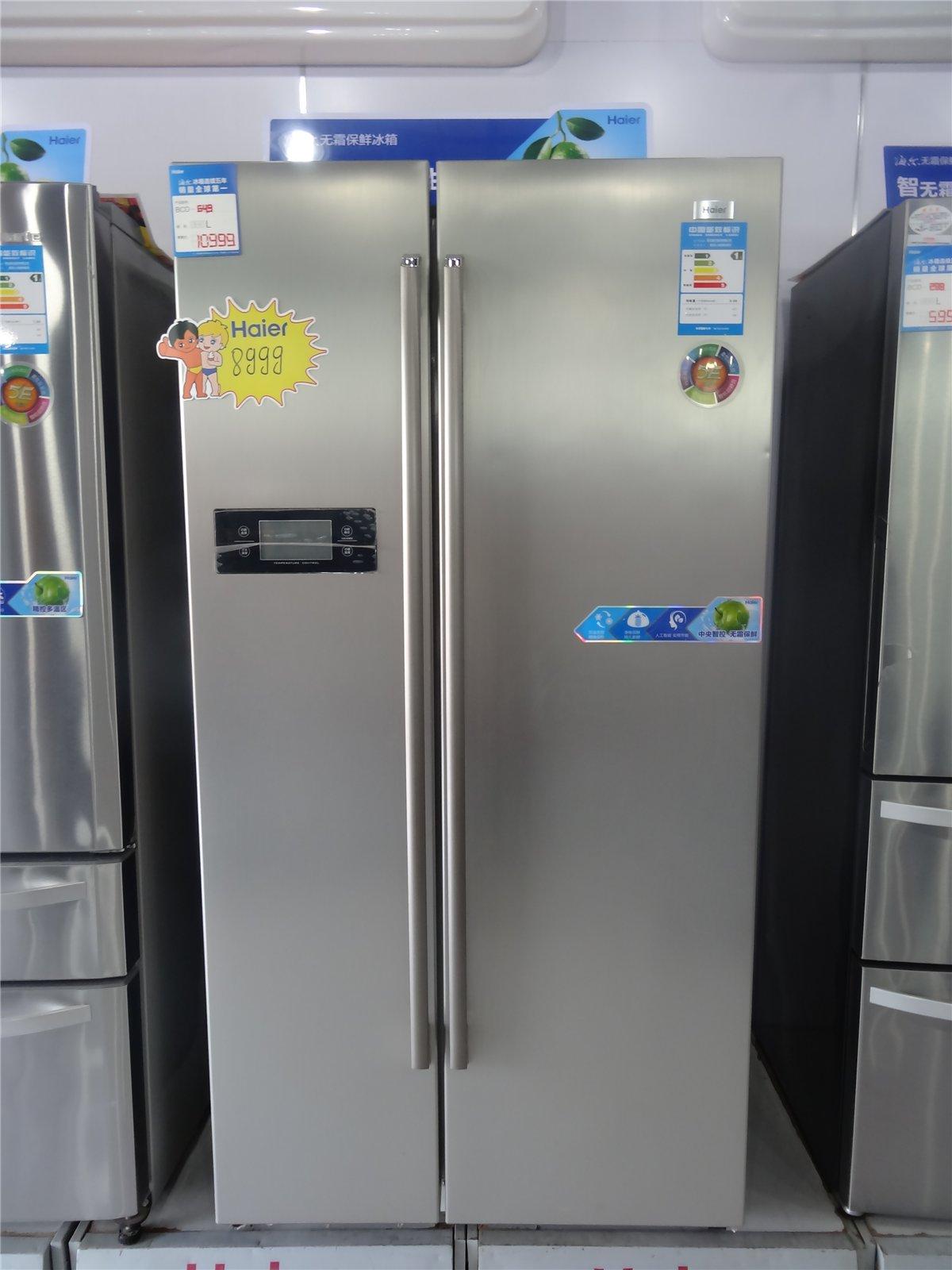 电冰箱图片大全_海尔冰箱图片大全图片展示_海尔冰箱图片大全相关图片下载