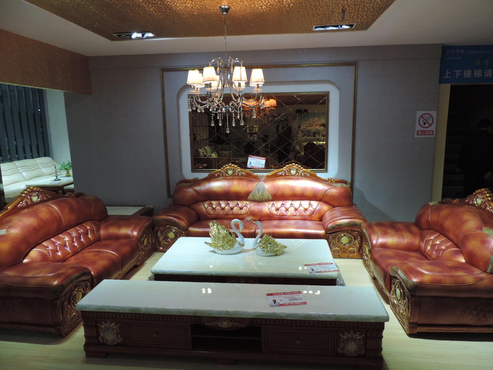 欧式沙发+天然大理石茶几+电视柜