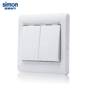 西蒙开关插座面板55系列双开双控开关n51022b