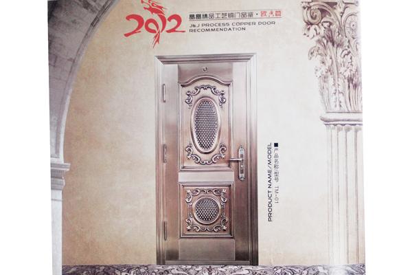 晶晶工艺铜门