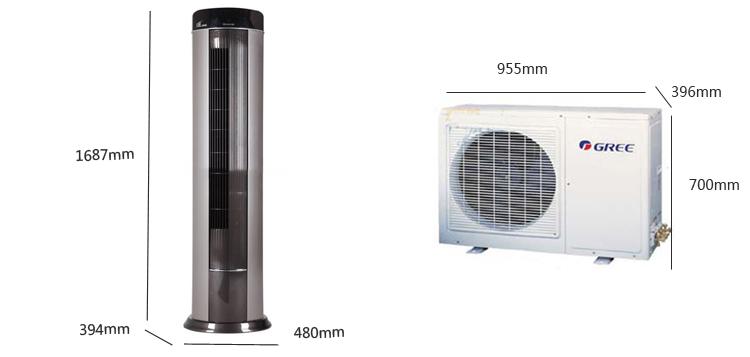 【格力空调】—3匹空调i(i酷变频3)