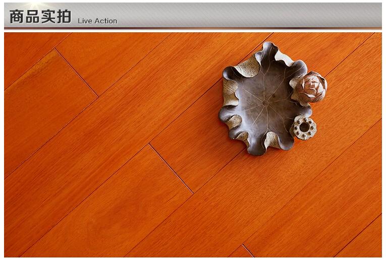 大自然纯实木地板—铁椿木