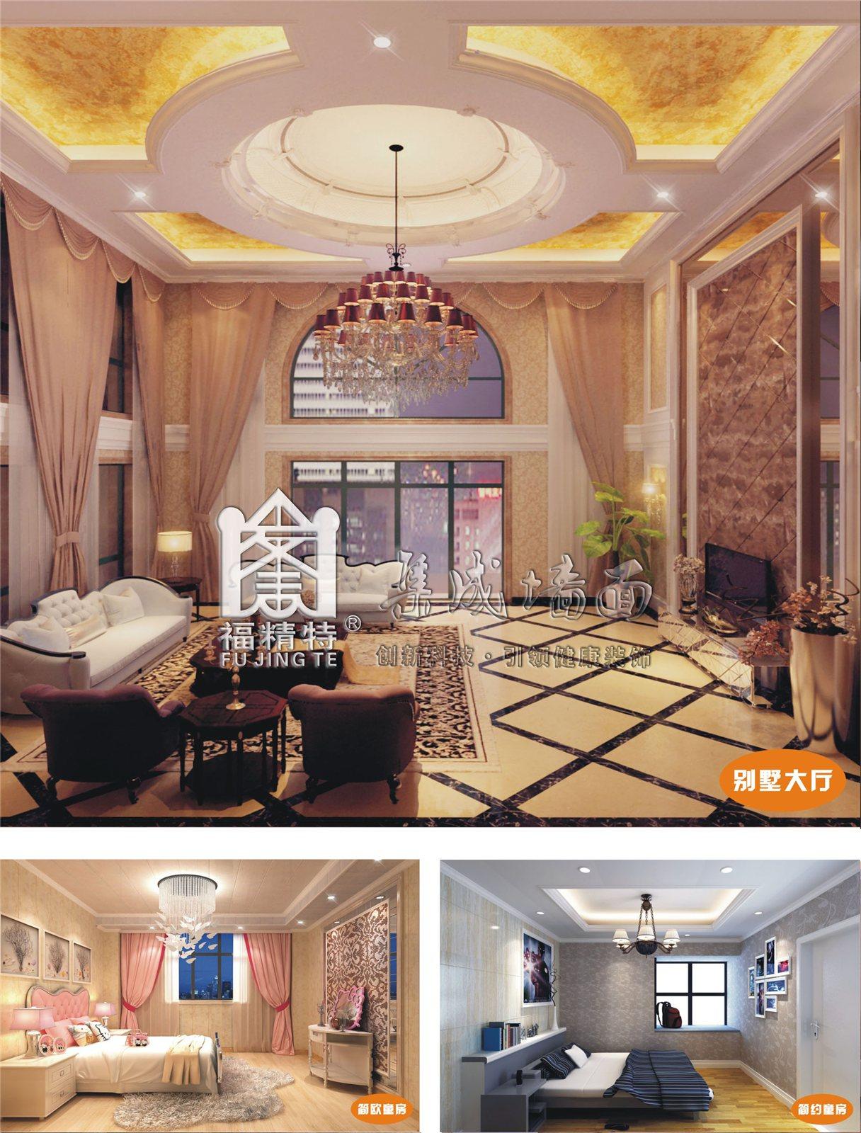 别墅大厅装修图-别墅大厅装修图片大全,别墅客厅装修效果,别墅装修