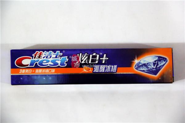 牙膏 佳洁士/佳洁士牙膏炫白+沁醒冰橙120克