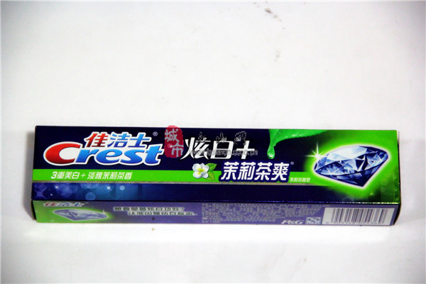 白山/佳洁士牙膏炫白+茉莉茶爽