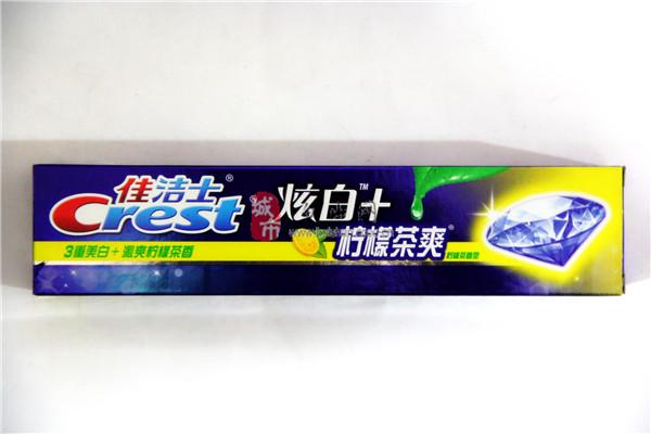 牙膏 柠檬茶 佳洁士/佳洁士牙膏炫白+柠檬茶爽
