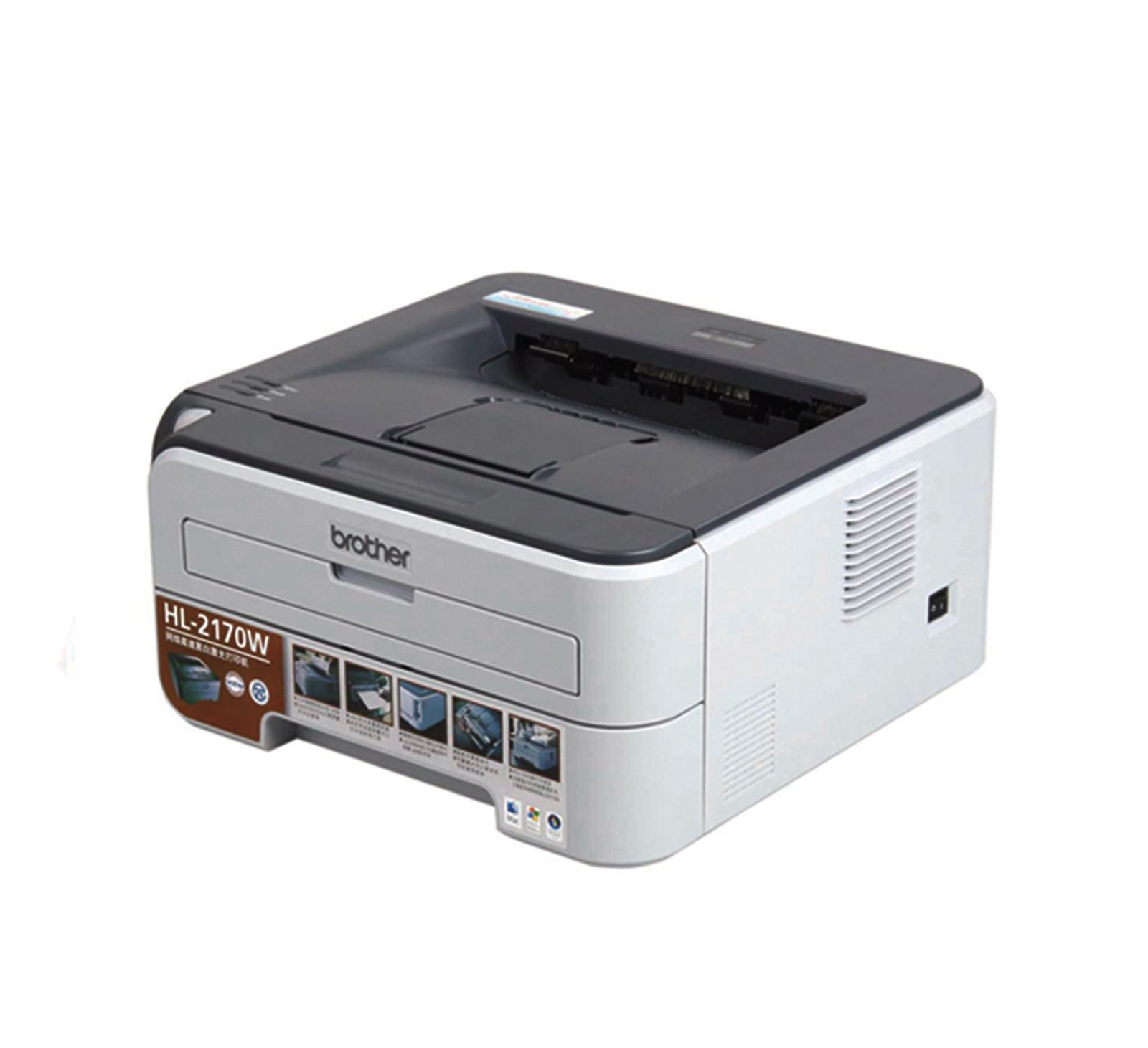 兄弟打印机