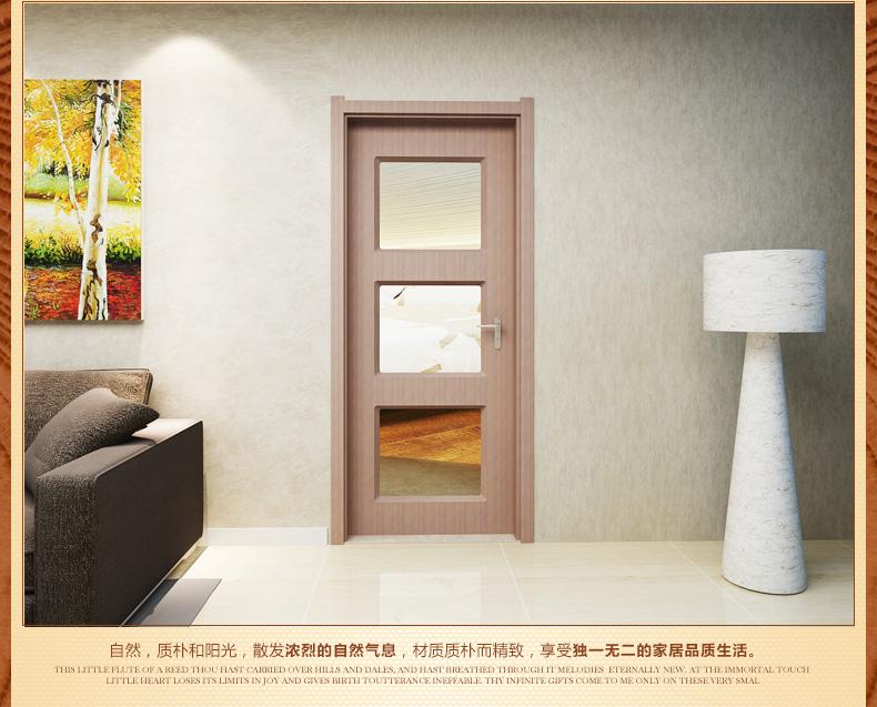 简约玻璃门卧室门木门套装免漆门实木复合室内门