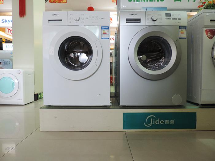 吉德洗衣机_网上逛街_寻乌在线