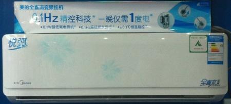 美的悦弧空调kfr-32gw/bp2dn1-lb