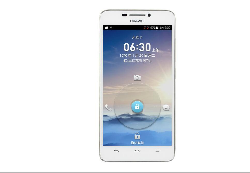 华为5G智能手机明年6月见,比4G手机厉害在哪图片