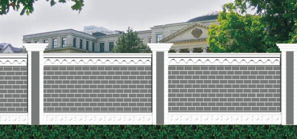 梦到家里造围墙