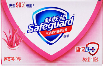 safeguard_safeguard舒肤佳香皂115g芦荟呵护型