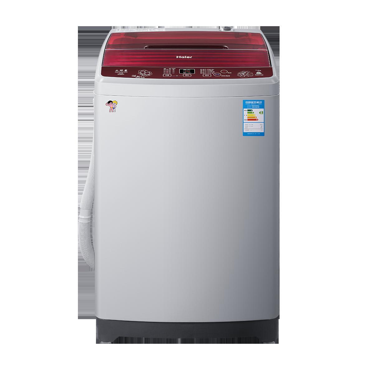 2公斤全自动洗衣机xqb72-m12688关爱