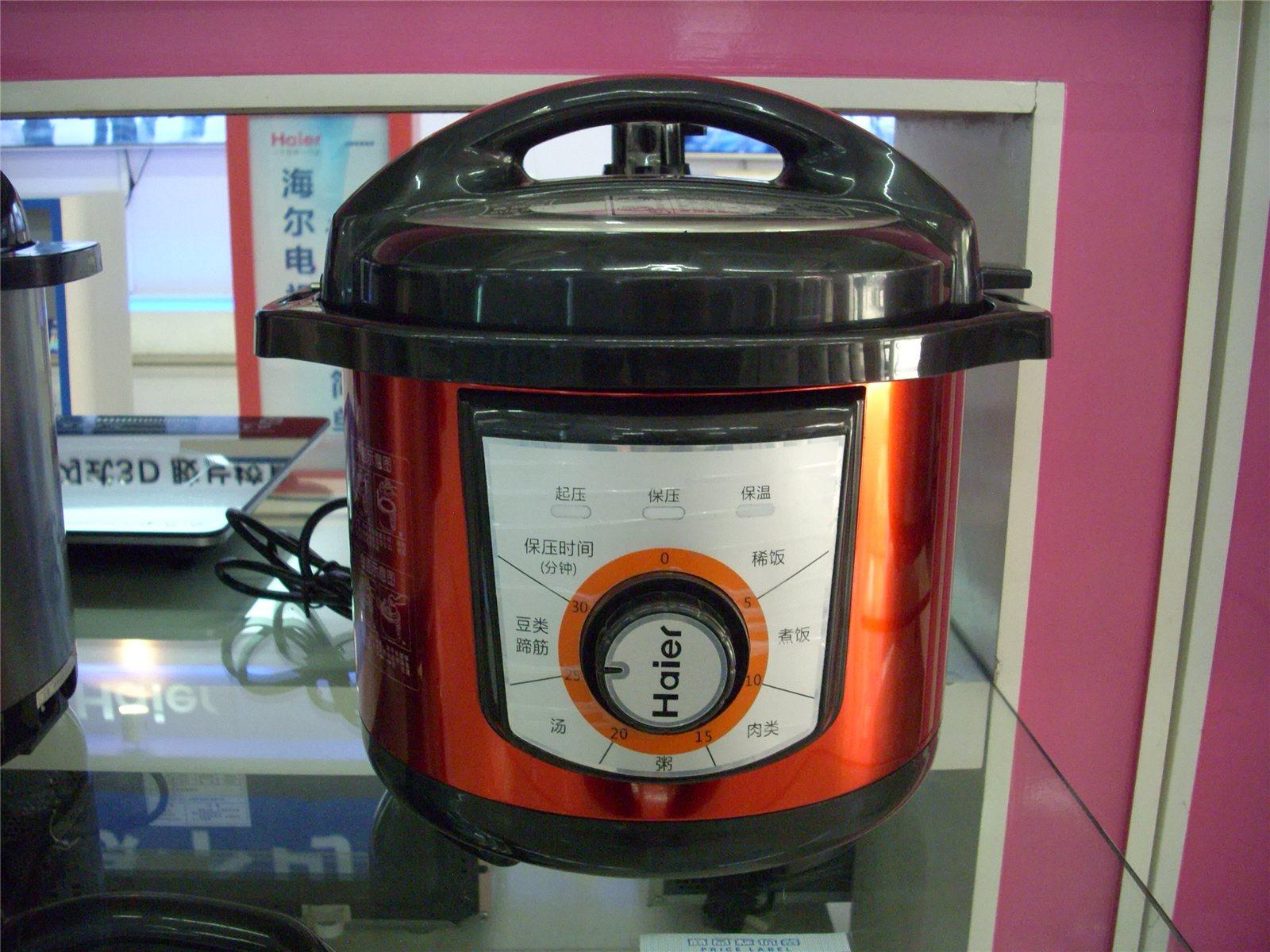 220v500w海尔电饭煲使用说明及电路原理