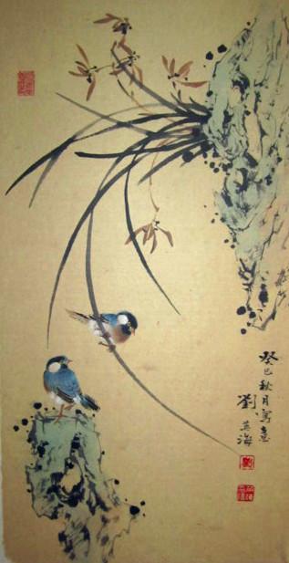 国画工笔花鸟