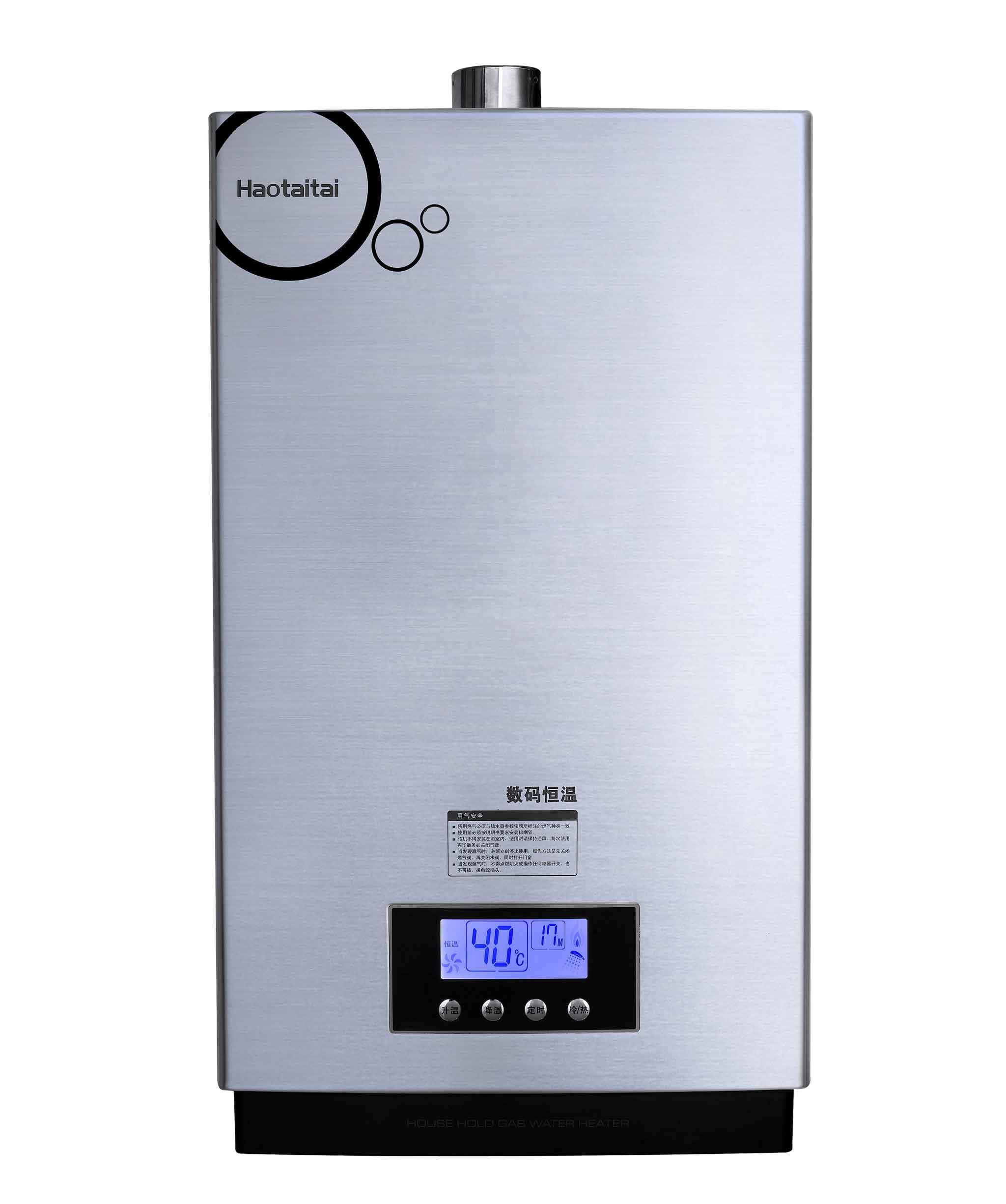 燃气热水器jsq32-16s
