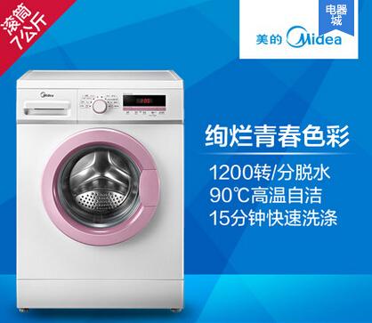 midea/美的7公斤滚筒全自动洗衣机
