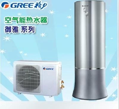 格力空气能热水器御雅系列200l