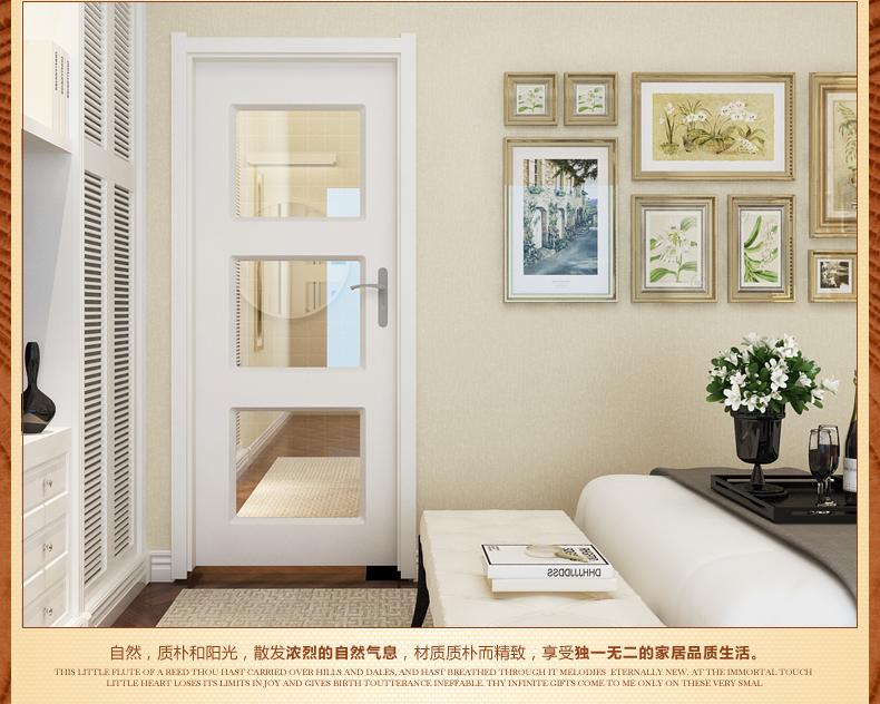 07款简约玻璃门卧室门木门套装免漆门实木复合室内门
