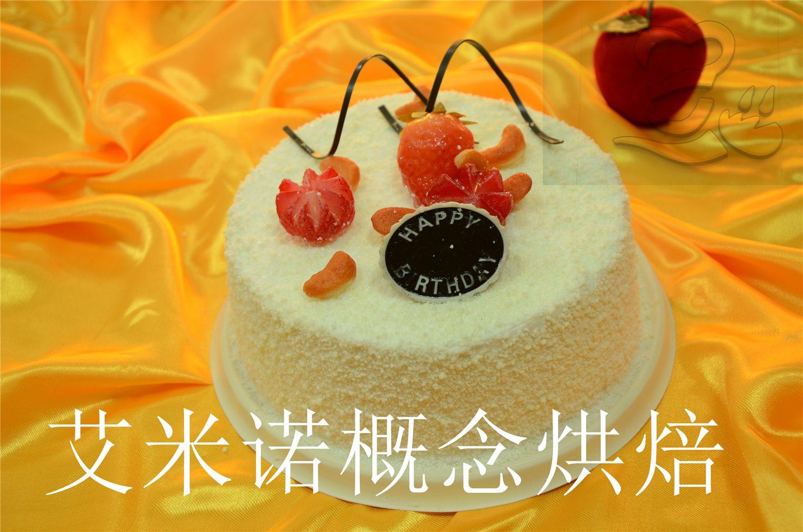商品详情:雪中情此款蛋糕为6英寸欧式蛋糕
