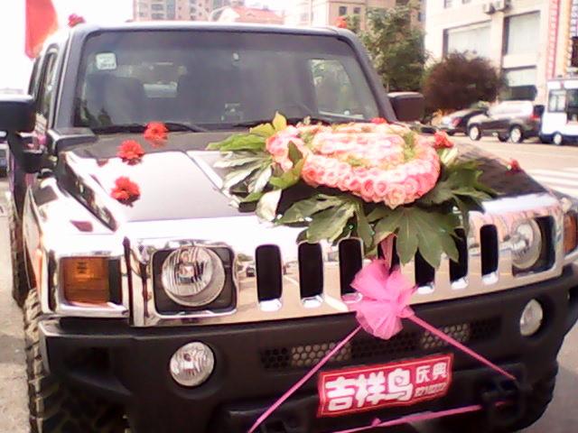 鲜花装车套餐