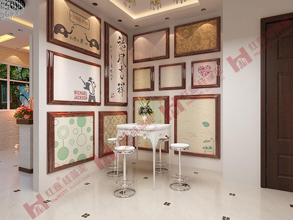 红意硅藻泥-店面展板设计