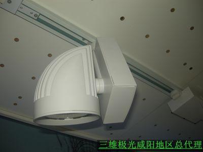 三雄极光智逸LED导轨射灯18W
