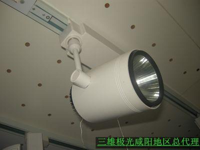 三雄极光明智LED导轨射灯25w