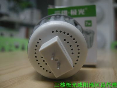 三雄极光LED.晶锐220v7w.M16灯杯